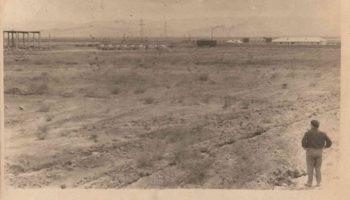 1968 год. Проектирование Ерасхского винзавода